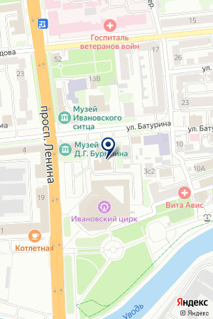 СЛУЖБА ГОСУДАРСТВЕННОЙ ЖИЛИЩНОЙ ИНСПЕКЦИИ на карте Иваново