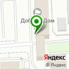 Местоположение компании Небо-Софт