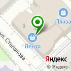 Местоположение компании Ателье на проспекте Ленина