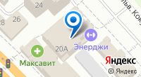 Компания кокуй авто на карте