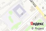 Схема проезда до компании Средняя общеобразовательная школа №6 в Прогрессе