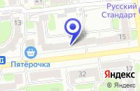 Схема проезда до компании ЦЕНТРАЛЬНАЯ КОЛЛЕГИЯ АДВОКАТОВ в Иваново