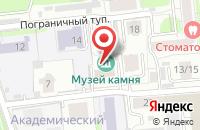 Схема проезда до компании Литос-КЛИО в Иваново