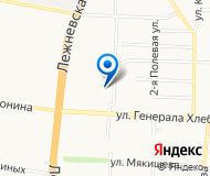 """""""Химия и техуглерод"""" ООО"""
