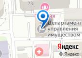 Департамент управления имуществом на карте