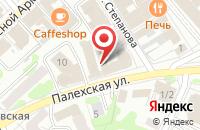Схема проезда до компании Гламур в Иваново