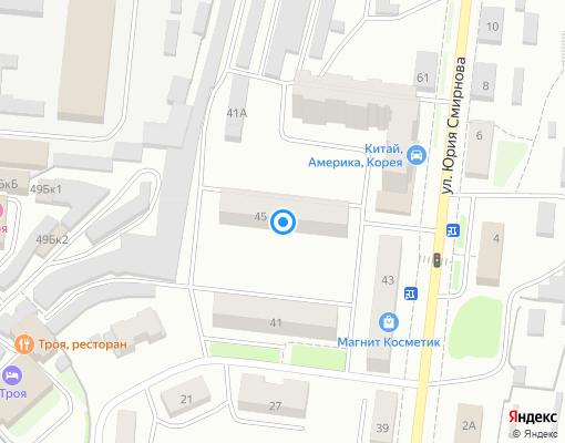 Товарищество собственников жилья «Ю.Смирнова,45» на карте Костромы