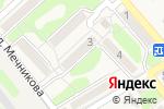 Схема проезда до компании Сбербанк, ПАО в Прогрессе