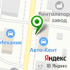 Местоположение компании Авто-Kent