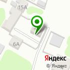 Местоположение компании Фортис-Иваново