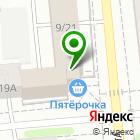Местоположение компании Сэнарджи-И