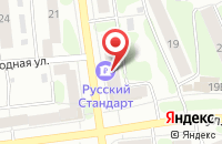Схема проезда до компании Медикс в Иваново