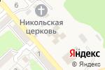 Схема проезда до компании Солнышко в Прогрессе