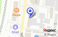 Схема проезда до компании РЕЙС 44 в Костроме