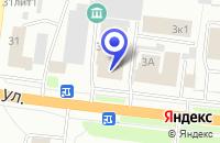 Схема проезда до компании АВАНГАРД МЕБЕЛЬНЫЙ ЦЕНТР в Костроме