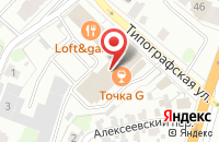 Схема проезда до компании КвадроКом в Иваново
