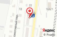 Схема проезда до компании Клан в Костроме