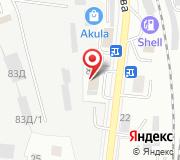 Кострома Склад Чехлов