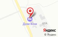 Схема проезда до компании Спецстройкомпозит в Костроме
