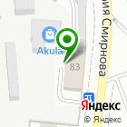 Местоположение компании Алекс