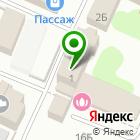 Местоположение компании АРХСТРОЙ