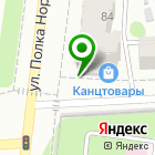 Местоположение компании Сеть магазинов детского питания