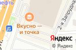 Схема проезда до компании Партнер в Иваново
