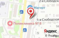 Схема проезда до компании Здоровье в Иваново