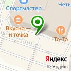 Местоположение компании Access