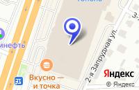 Схема проезда до компании ВИДЕОТОРГ в Иваново