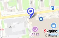 Схема проезда до компании ТСЦ СКУТ-ТЕРРА в Иваново