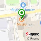 Местоположение компании Ракета