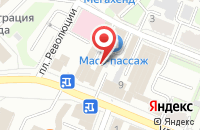 Схема проезда до компании Haze в Иваново