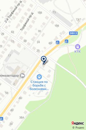 АЗС КОСТРОМСКАЯ ТОПЛИВНАЯ КОМПАНИЯ на карте Костромы