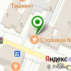 Местоположение компании КОВЧЕГ