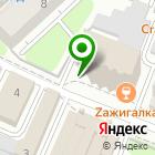 Местоположение компании МаксСветПроект