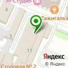 Местоположение компании Курьер Сервис Экспресс Иваново
