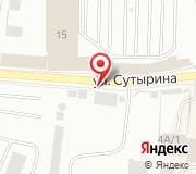 Дорожное хозяйство г. Костромы МКУ