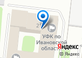 Территориальный фонд обязательного медицинского страхования Ивановской области на карте