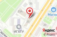 Схема проезда до компании Republika в Иваново