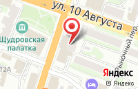 Схема проезда до компании ЭЛИОТ в Иваново