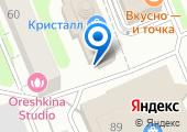 Магазин посуды, бытовой техники и кожгалантереи на карте