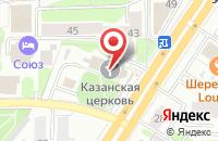 Схема проезда до компании Храм Казанской иконы Божией Матери в Иваново