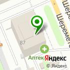 Местоположение компании 1001 Запчасть