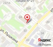 Управление Роскомнадзора по Ивановской области