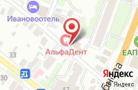 Схема проезда до компании Ёрш в Иваново