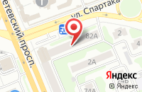 Схема проезда до компании Kapous studio в Иваново