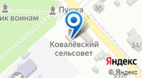 Компания Администрация Ковалевского сельского поселения на карте