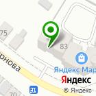 Местоположение компании ОнлайнТО