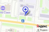 Схема проезда до компании ТФ РОСТО-К в Иваново